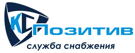"""ООО """"КС Позитив"""""""